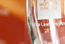 Future Leaders Award / This award recognises high potential females. Images from events.