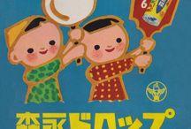 Japanese vintage illustrations