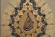 TEZHİP -  TURKISH ART OF ILLUMINATION / Tezhib Sanatından Seçme Eserler