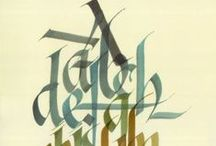 ArT - CAlliGrApHy AnD iLLuMiNaTioN / by Penny Faragher