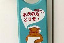 Piggy Bathroom ~ Bath / Shower / Bath Tub / Door Sign / Shower Cap / Shower Curtain / Shower Head