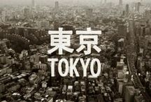 sp14: Tokyo Yo! / Spring 14 Influences: Tokyo. Created by the life/after/denim senior designer.