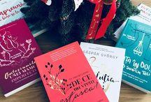 Shop / Cele mai citite și apreciate cărți din sfera psihologiei, psihoterapiei relaționale și parentingului.
