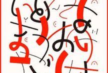 Typography & Typeface