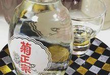 Sake // japanischer Reiswein / Rezepte für Sake-Cocktails und zur Verwendung von Sake zum würzen von Gerichten