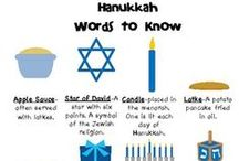 Judaism: Chanukah / Chanukah / Hannukah starts on the Hebrew calendar date of 25 Kislev, and lasts for eight days. Here are the coinciding secular dates for the upcoming years:   2014:   December 16-24   2015:   December 6-14   2016:   December 24-January 1   2017:   December 12-20   The first candle of the menorah is lit at nightfall of the first date listed above (for each year).