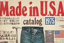 Made in USA / Japan Catalog, 1976, 1976, 1985