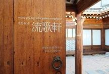 Korea   Museums & Galleries