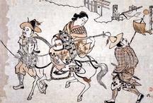 奥村政信 Okumura Masanobu