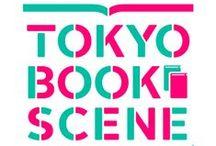 Graphic / by Asuka Takadama