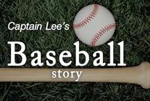 Baseball Story / 이상욱 대리의 Baseball story