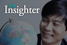 GSC Insighter! / GS 칼텍스의 빛나는 일꾼들