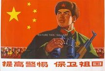 Vintage Original Chinese Propaganda Posters / This collection showcases vintage and original propaganda posters published by the Chinese government from the 1950s to 1990s. Propaganda posters were a critical and central tool used by the Chinese authorities in the second half of the 20th century to distribute messages, mobilise support and influence and guide the masses.