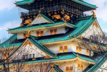 Japan Reisetipps / Inspiration & Insidertipps für deine Japan Reise und Urlaub: die besten Reiseziele wie Tokio und Kyoto, Hotels, Restaurants, Strände, Sehenswürdigkeiten und Aktivitäten. #Japan