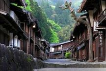 Going to Japan? RocketNews24 travel guide! / Going to Japan? Be sure to check out our official RocketNews24 travel guide! / by RocketNews24