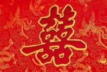WEDDING : CHINESE / by Honey k