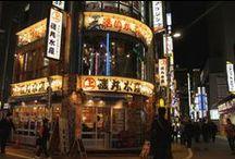 Viajar por Japón / Artículos e inspiración para viajar por el pais del sol naciente. Tokio, Kioto, Miyajima, Hiroshima, Nikko...