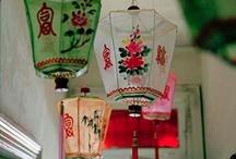 Decorating - Asian / by Chamara Pansegrouw (Gypsy Purple)