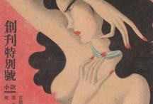 Japanese Art & Design / Japanese Artists & Japanese inspired illustration & design