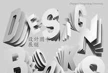 Print, Graphics, Advertising