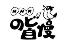 japan logo / by Terumasa Kibe