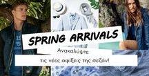 Spring Arrivals / Spring Arrivals 2017