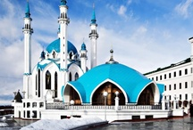 World Famous Mosques