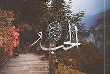 calligraphy of light | خطوط الضوء / مشروع لمجموعة من صوري مطرزة بلوحات خط عربي new project to my photos with arabic calligraphy arts