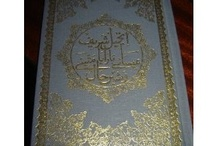 Balochi Bibles