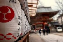 Japan / #Geisha in ancient city of #Kyoto, buildings in #Tokyo. #DisneySEA #Sakura #UNESCO