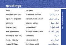 Language Learning / Do you love learning new words and phrases in different languages? If yes; then this board is for you!