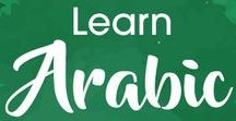 Arabic Language / Learn to speak Emirati Arabic in celebration of UAE National Day 2015. This is part of Eton Institute's Social Learning Program.