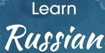 Russian Language / Learn to speak Russian with our language learning treats which includes common words, phrases and expressions.