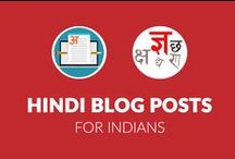 Hindi Blog Posts for Indians
