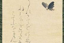 Haiku / Haiku by the Japanese Masters