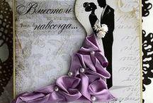 Wedding/Valentine Cards