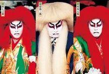 Kabuki / by Davia Bailey