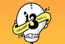 Lutfi Zayed's 2013 Calendar