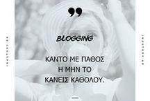 Inkstory.gr / Ανακάλυψε τη τέχνη του blogging!