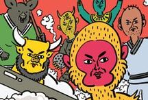 한국만화 Comics of Korea / Created by Korean Cartoonists.  Edited and designed by ANIBOOKS.