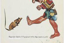Puppets of the world / Marionetas del mundo
