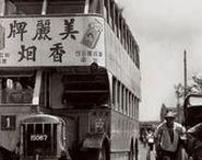 Olden Days | Asia