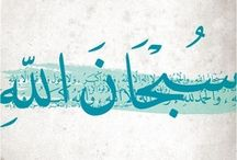 Arabic Calligraphy / Modern and traditional Arabic calligraphy art (and some Arabic digital typeface designs too!)