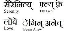 Create - Sanskrit
