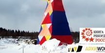 Maslenitsa effigy / This is the project for Istrinski district Moscow region which was built as a PR-project for building the ECO-PARK Maloye Usakovo. Maslenitsa effigy was the biggest one in Russia in 2011.