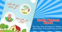 Kids Urdu poems / Kids Urdu Poems Book 2 app has 10 famous and educational poems presented with different scenes. All the familiar and best loved poems in Urdu language are delightful and charming for your little ones.  This application helps Kids listen and learn interesting Poems with Urdu audio that plays an important role in their early age learning process.  >>Age Group:   This application is suitable for kids from 3 to 7 years of age, who are in the pre nursery and kindergarten class.