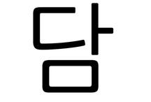 8Day_Busan