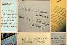 ΑΦΙΕΡΩΜΑ ΣΤΗΝ ΠΟΙΗΣΗ / 15 βιβλία που θα λατρέψετε! Μόνο στον ΙΑΝΟ!