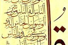 Islam / Mine works in Islamic calligraphy