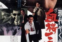 jap posters